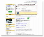 http://daytraderblog.gjgd.net/